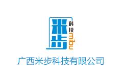广西米步科技有限公司