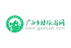 广西乡村旅游网