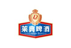 广西莱典酒业集团