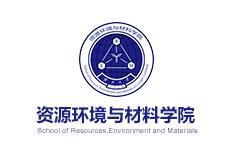 广西大学资材管理学院