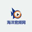 舟山广播电视总台