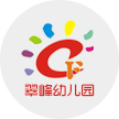 南宁市翠峰幼儿园