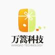 广西南宁万篙网络科技有限公司