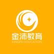 南宁金沛教育