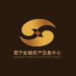 南宁金融交易中心