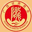 广西甘肃商会