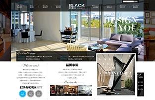 黑元素设计网站建设(新版)