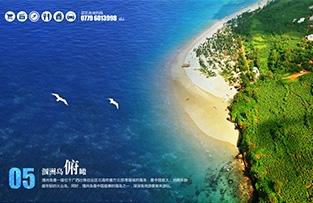 涠洲岛火山国家地质公园官方网站