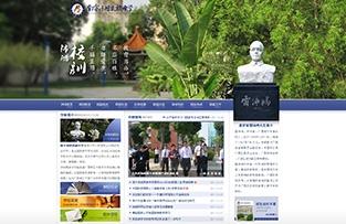 南宁沛鸿民族中学