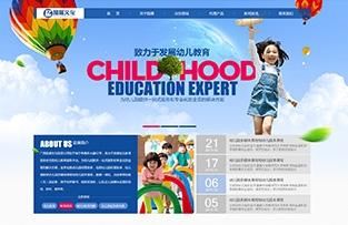 广西励展文化投资有限公司网站建设