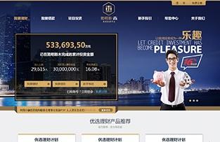 简明斯木投资理财平台网站建设