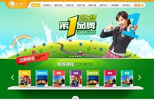 南宁金沛教育官网建设