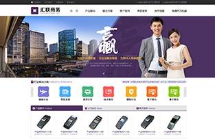 广西飞凡通服务有限公司网站建设