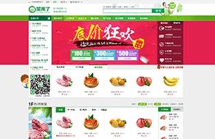 广西菜来了大型网上生鲜商城建设