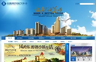 中房集团南宁公司大型地产门户网站建设
