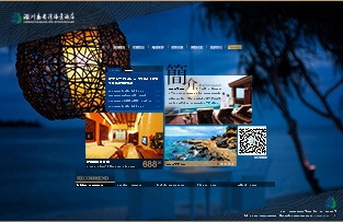 涠洲岛南湾海景酒店网站建设