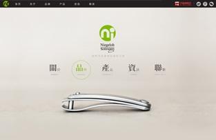 尼格鲁美甲中文官网