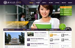 广西大学自考双证教育网站建设
