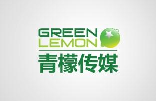 广西南宁青檬文化传播有限公司标志设计