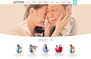 海蓝幸福家官方网站
