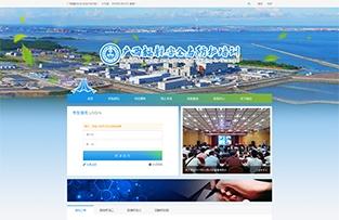 广西辐射站网上考试系统开发