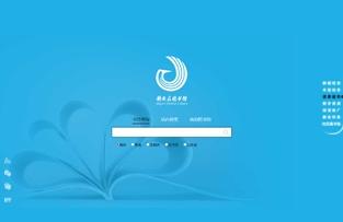 上海市静安区图书馆网站设计制作