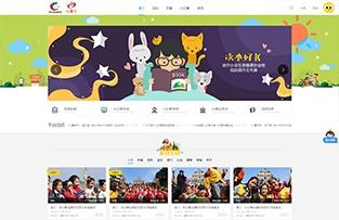 小记者网络实践平台网站建设